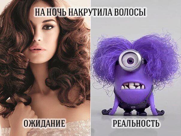 Парикмахер Харьков